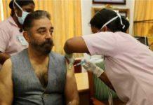 Kamal vaccine